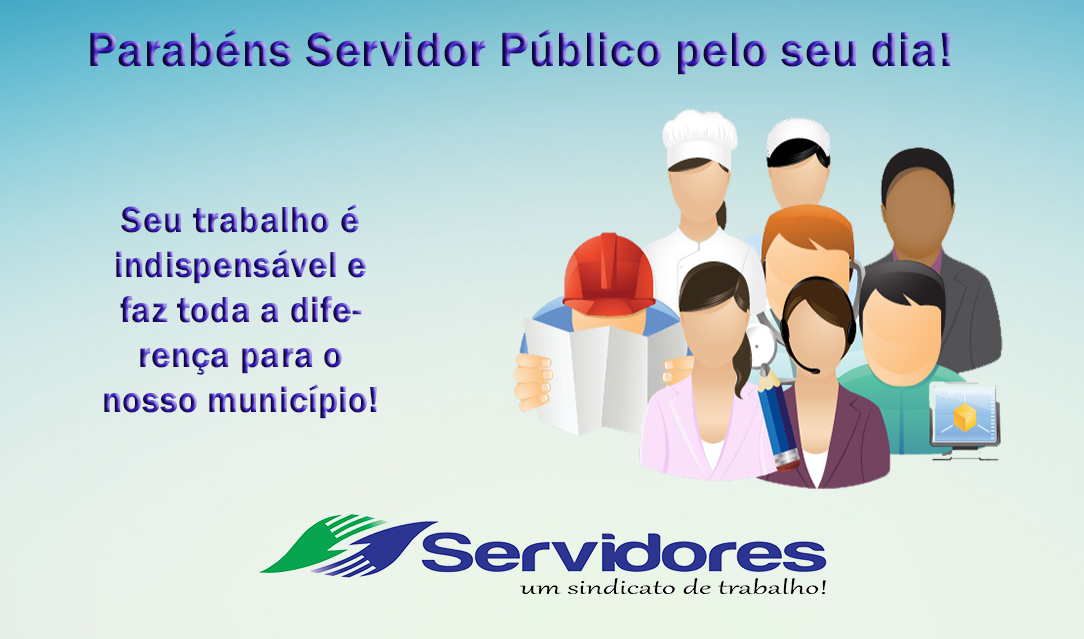 Hoje se comemora o dia do servidor público em todo o país